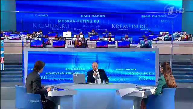Tường thuật trực tiếp: Tổng thống Putin đang trả lời phỏng vấn ảnh 1