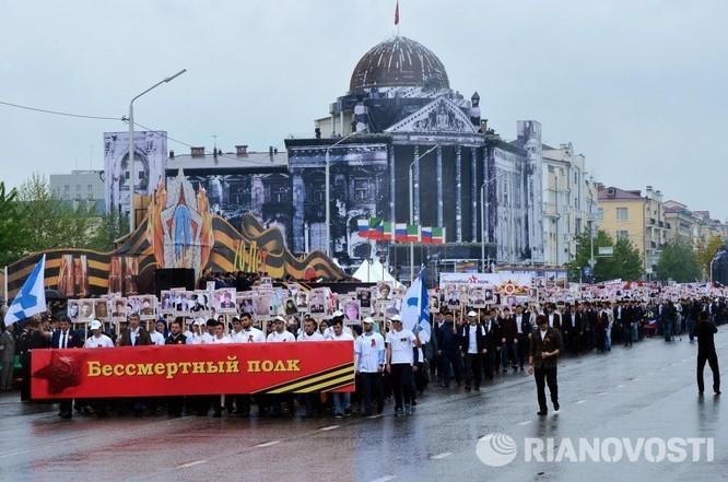 """12 triệu người Nga tham gia tuần hành """"Trung đoàn bất tử"""" ảnh 4"""