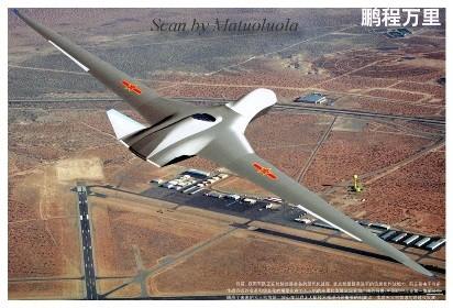 Sát thủ tương lai - máy bay không người lái ảnh 3