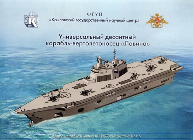 Hải quân đánh bộ Nga – Mạnh hơn nguyên tử ảnh 1