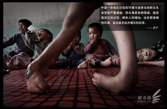 Chùm ảnh thảm họa môi trường khủng khiếp ở Trung Quốc ảnh 21