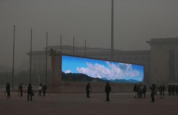 Chùm ảnh thảm họa môi trường khủng khiếp ở Trung Quốc ảnh 34
