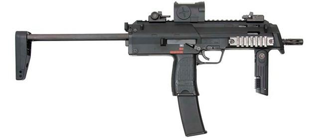 Vũ khí nguy hiểm dành cho khủng bố - súng tiểu liên cực ngắn Heckler & Koch MP7 ảnh 2