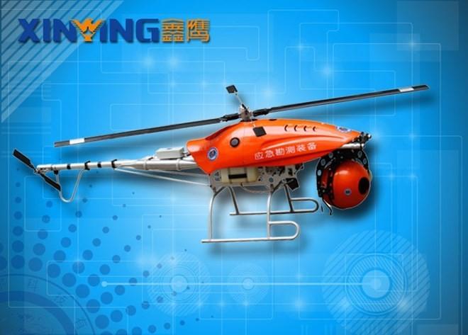 UAV Trung Quốc - diều hâu trên Biển Đông ảnh 7