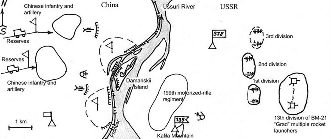Cuộc xung đột đẫm máu trên đảo Damanski. (phần 1) ảnh 5