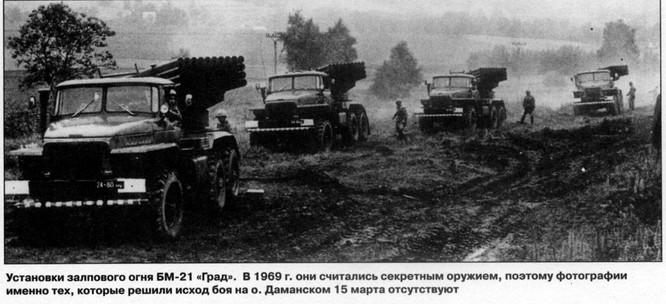 Cuộc xung đột đẫm máu trên đảo Damanski (phần 2) ảnh 4