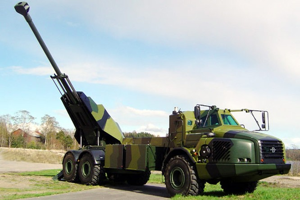 Khám phá uy lực hệ thống lựu pháo BAE - 155mm Archer Thụy Điển ảnh 2