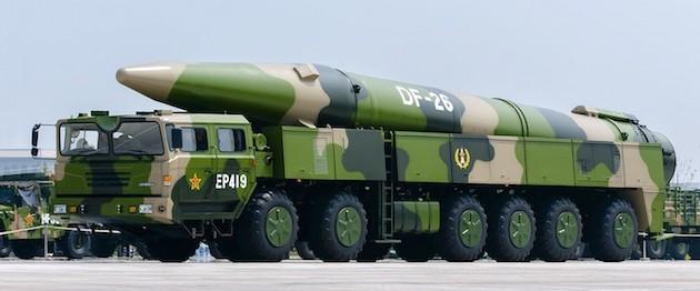 """Trung Quốc phóng tên lửa """"đánh chìm"""" tàu sân bay Mỹ ở...Gobi ảnh 5"""