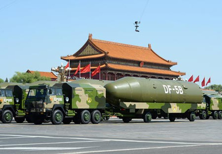 """Trung Quốc phóng tên lửa """"đánh chìm"""" tàu sân bay Mỹ ở...Gobi ảnh 3"""