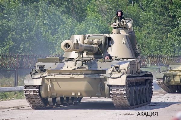 """Nga nâng cấp pháo tự hành thế hệ cũ """"Akatsiya"""" bằng trí tuệ nhân tạo ảnh 2"""
