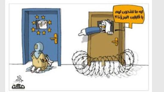 Vì sao người tị nạn Syria không chọn các nước vùng Vịnh? ảnh 1
