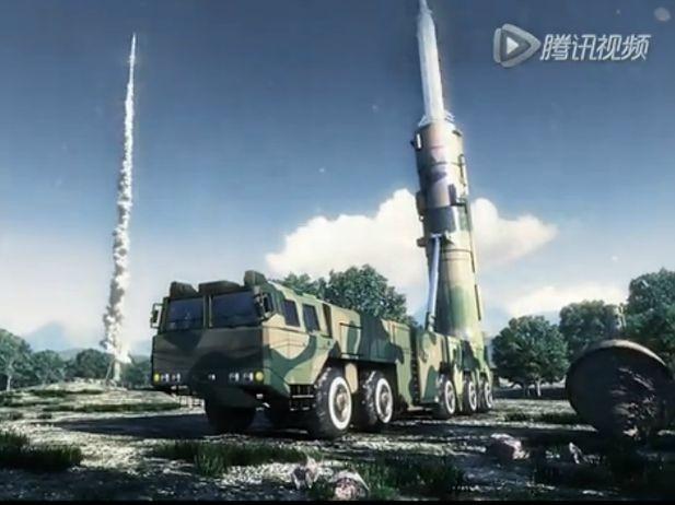 Trung Quốc tung video tấn công giả định căn cứ Mỹ ảnh 1