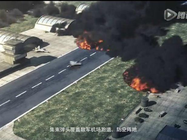 Trung Quốc tung video tấn công giả định căn cứ Mỹ ảnh 2
