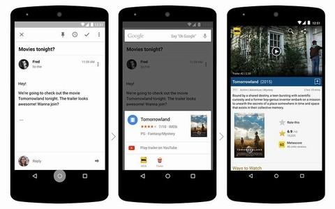 Google Now hay Siri: Trợ lý nào thông minh hơn? ảnh 1