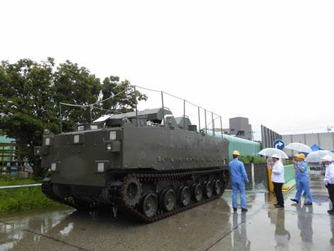Mitsubishi liên tục trình làng các 'siêu phẩm' quân sự ảnh 4