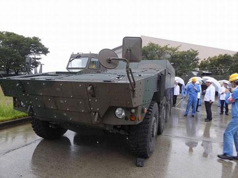 Mitsubishi liên tục trình làng các 'siêu phẩm' quân sự ảnh 8