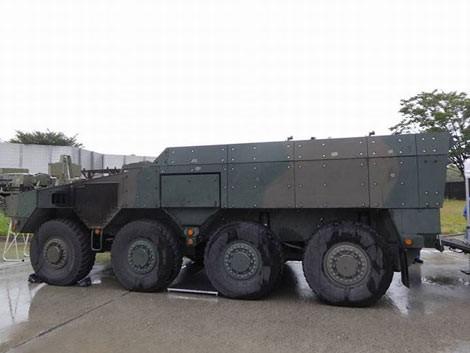 Mitsubishi liên tục trình làng các 'siêu phẩm' quân sự ảnh 10