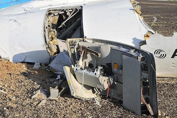 Tại hiện trường tai nạn A321 có những vật thể lạ ảnh 34