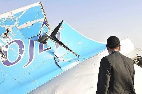 Tại hiện trường tai nạn A321 có những vật thể lạ ảnh 38