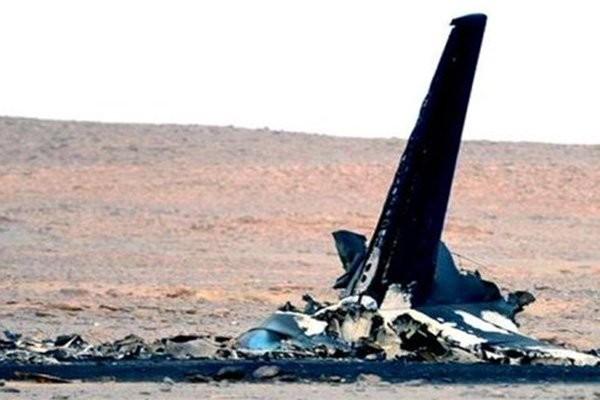 Tại hiện trường tai nạn A321 có những vật thể lạ ảnh 41
