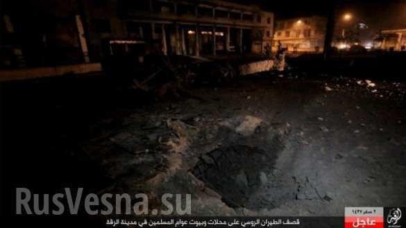 Máy bay lạ tấn công dữ dội thủ phủ IS ở Syria ảnh 2