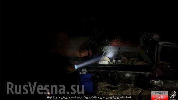 Máy bay lạ tấn công dữ dội thủ phủ IS ở Syria ảnh 3