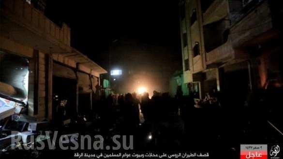 Máy bay lạ tấn công dữ dội thủ phủ IS ở Syria ảnh 4