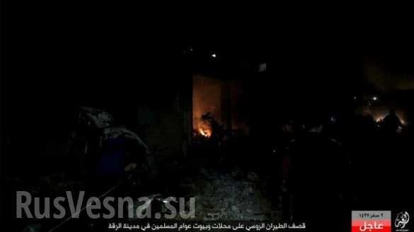 Máy bay lạ tấn công dữ dội thủ phủ IS ở Syria ảnh 5