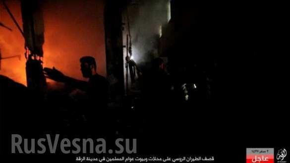 Máy bay lạ tấn công dữ dội thủ phủ IS ở Syria ảnh 6
