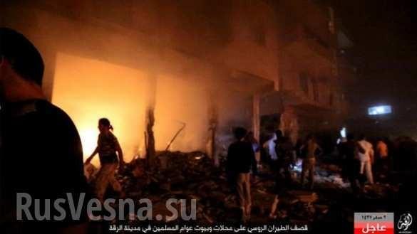 Máy bay lạ tấn công dữ dội thủ phủ IS ở Syria ảnh 8