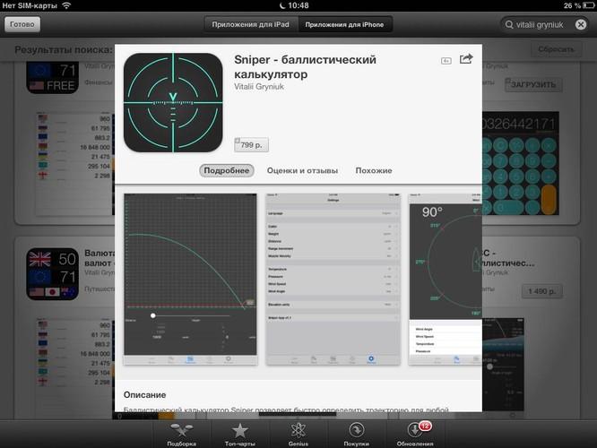 Apple kinh doanh công cụ hỗ trợ khủng bố và sát thủ ảnh 2