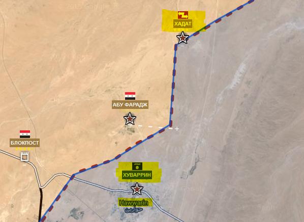 Không quân Nga trút đòn hủy diệt, IS hoảng loạn tìm cách tháo thân ảnh 5