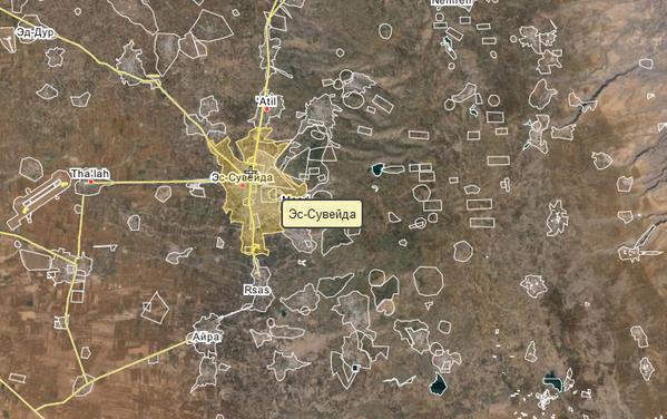 Ngày cuối của một tuần bão lửa ở Latakia. Syria ảnh 4