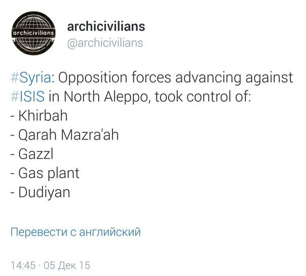 Syria dồn dập tấn công, Mỹ đe dọa trừng phạt Nga và Iran ảnh 2