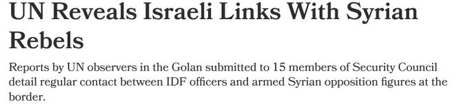 Nghi vấn Israel hỗ trợ các tổ chức Hồi giáo cực đoan ở Syria ảnh 2