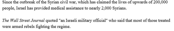 Nghi vấn Israel hỗ trợ các tổ chức Hồi giáo cực đoan ở Syria ảnh 3