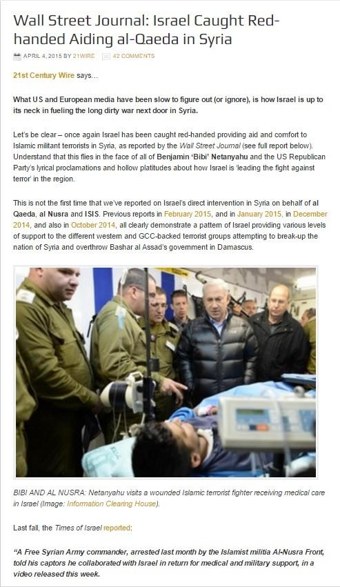 Nghi vấn Israel hỗ trợ các tổ chức Hồi giáo cực đoan ở Syria ảnh 8