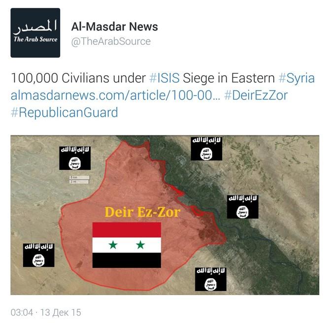 Syria dồn ép khủng bố, Nga tăng hỏa lực, nóng bỏng cuộc đấu chính trị ảnh 18