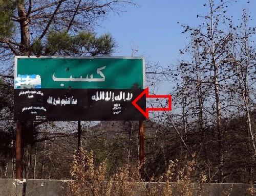 Quân đội Syria tiến sát biên giới Thổ Nhĩ Kỳ, nỗ lực cắt tiếp tế khủng bố ảnh 1
