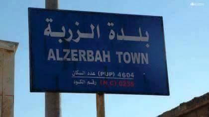 Quân đội Syria đánh chiếm Nuba, vây thành phố Salma trong vòng lửa ảnh 12
