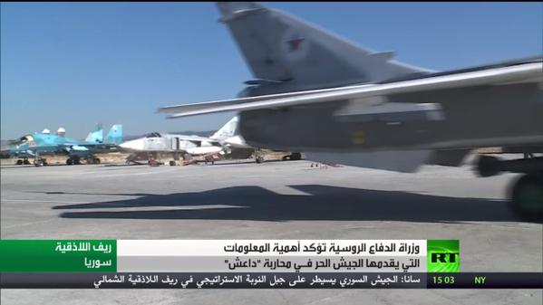 Quân đội Syria tăng cường tấn công, Nga mở hộp đen Su -24 ảnh 16