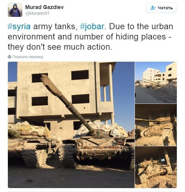 Lần đầu tiên robots quân sự Nga tham gia chống khủng bố ở Syria ảnh 2