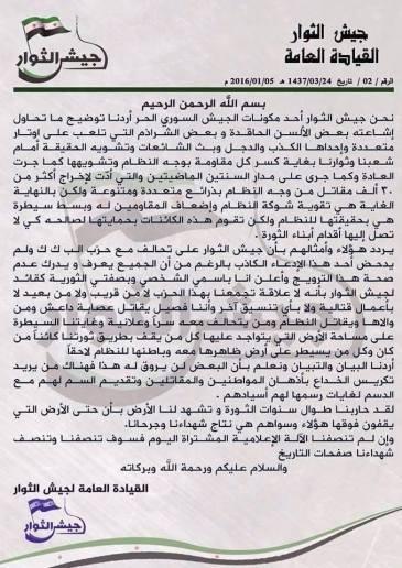 Jaysh al-Thuwar tuyên bố không liên minh với PKK ảnh 1