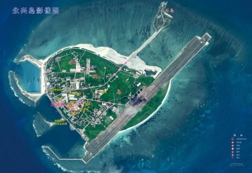 """Trung Quốc lấy Biển Đông làm """"bàn đạp"""" mộng """"đế chế toàn cầu"""" ảnh 2"""