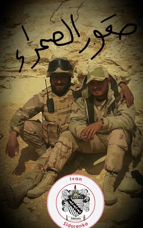 Video + Ảnh: Ác liệt trận chiến giành thành phố cổ Palmyra ảnh 34