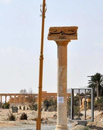 Cận cảnh thành phố Palmyra sau khi giải phóng (ảnh + video) ảnh 1