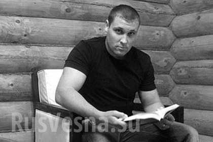 Sĩ quan Nga tử trận trên chiến trường Syria đã ra quân từ 10 năm về trước ảnh 1