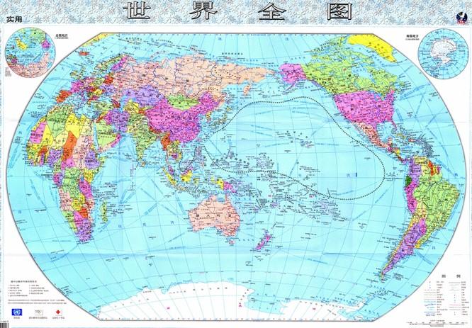 Trung Quốc từng tung bản đồ chiếm trọn Thái Bình Dương? ảnh 1