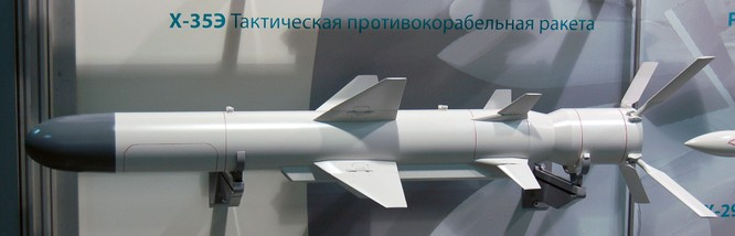 """Tên lửa Kh-35UE Việt Nam với chiến thuật """"bầy sói"""" ảnh 3"""