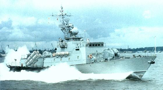 """Tên lửa Kh-35UE Việt Nam với chiến thuật """"bầy sói"""" ảnh 11"""